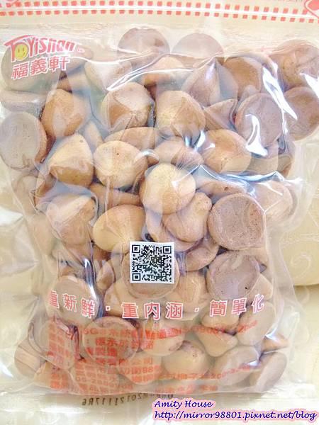 101 Aug 嘉義 福義軒食品43黑糖麻雀蛋酥