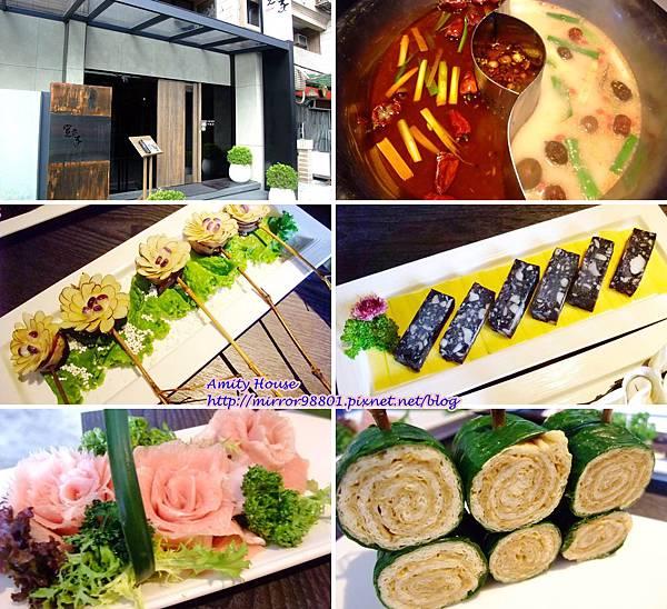 101 Nov 寬巷子鍋品美食 麻辣鴛鴦鍋01