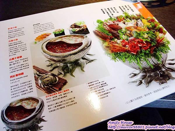 101 Nov 寬巷子鍋品美食 麻辣鴛鴦鍋47