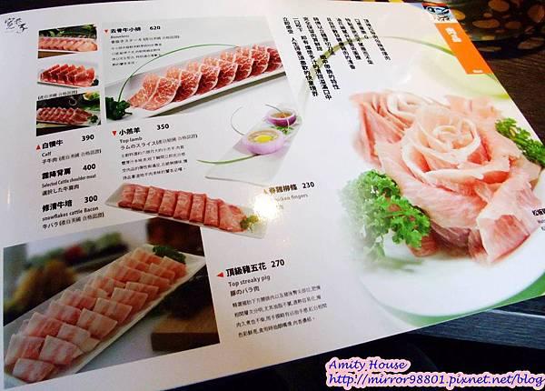 101 Nov 寬巷子鍋品美食 麻辣鴛鴦鍋48