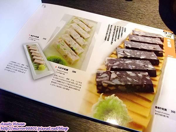 101 Nov 寬巷子鍋品美食 麻辣鴛鴦鍋50