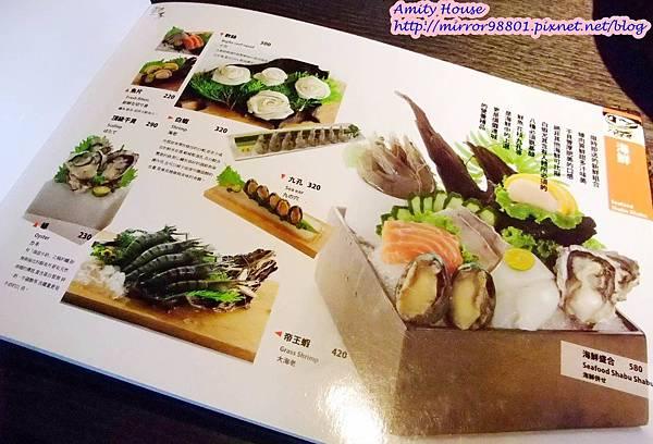 101 Nov 寬巷子鍋品美食 麻辣鴛鴦鍋51