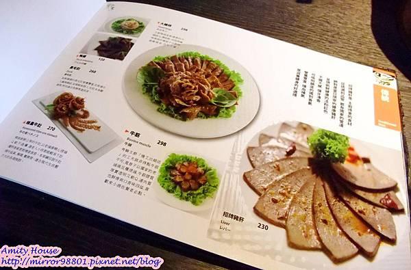 101 Nov 寬巷子鍋品美食 麻辣鴛鴦鍋52