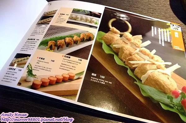 101 Nov 寬巷子鍋品美食 麻辣鴛鴦鍋53