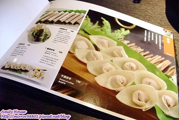 101 Nov 寬巷子鍋品美食 麻辣鴛鴦鍋54