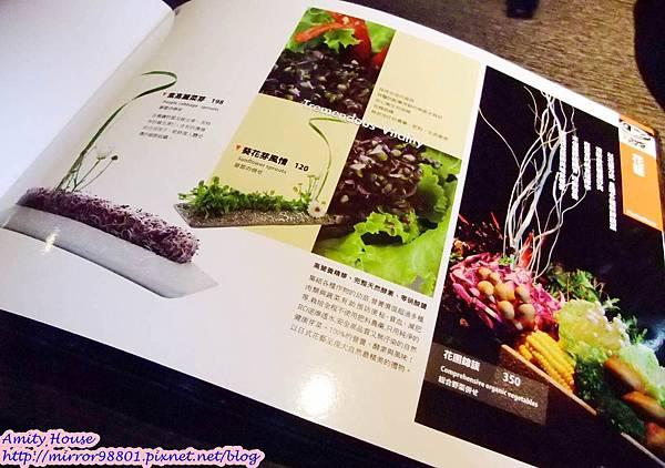 101 Nov 寬巷子鍋品美食 麻辣鴛鴦鍋55