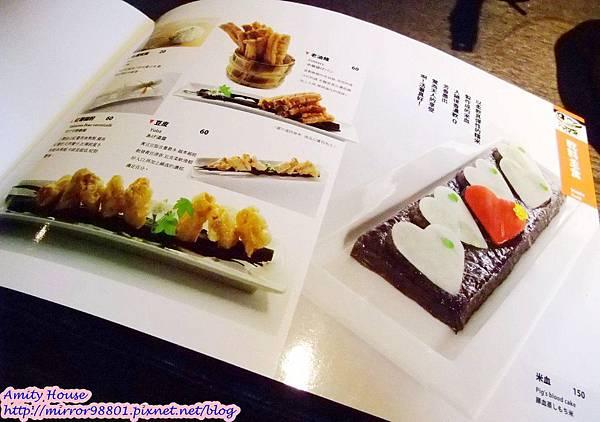 101 Nov 寬巷子鍋品美食 麻辣鴛鴦鍋56