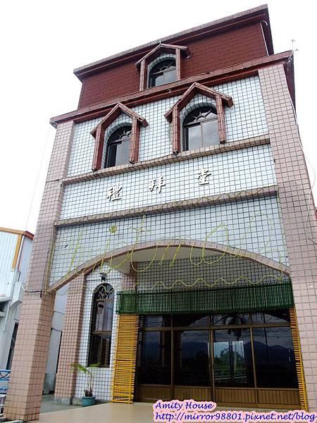 1011103-04台東武陵農村深度體驗036