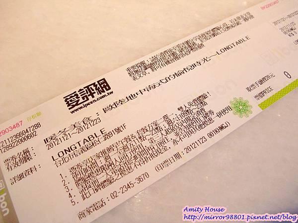 1011201 LONGTABLE (信義區松仁路)02