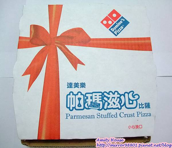 1011217達美樂帕瑪滋心比薩 照燒雙享雞口味02