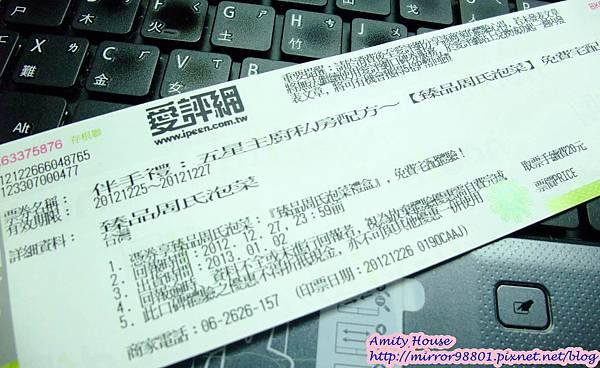 blog 102 Jan 臻品周氏泡菜01