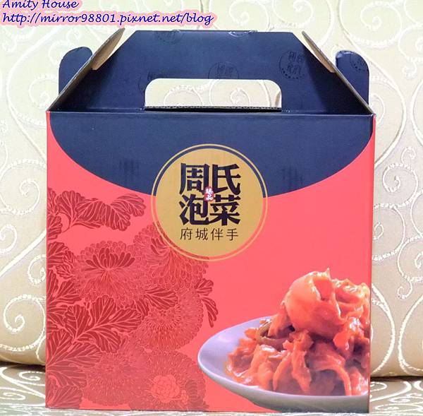 blog 102 Jan 臻品周氏泡菜04