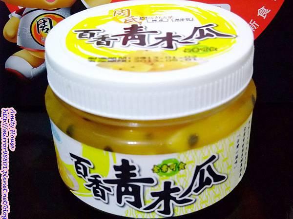 blog 102 Jan 臻品周氏泡菜16