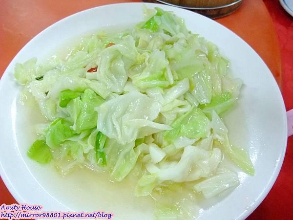 blog 1020411 南投晨軒梅莊餐廳 門市06