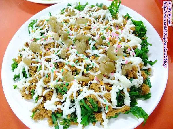 blog 1020411 南投晨軒梅莊餐廳 門市08