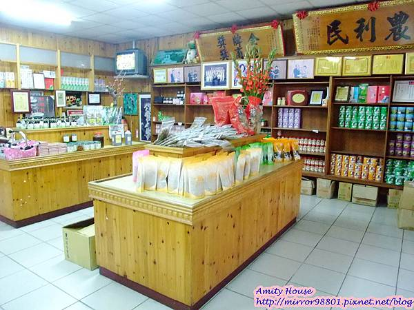 blog 1020411 南投晨軒梅莊餐廳 門市25