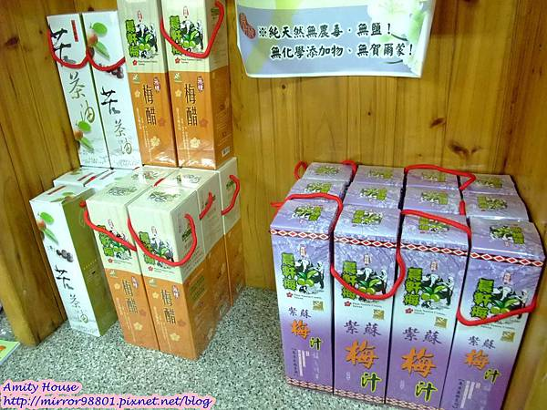 blog 1020411 南投晨軒梅莊餐廳 門市35