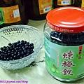 blog 1020411 南投晨軒梅莊餐廳 門市36