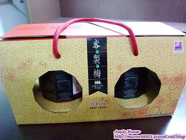 blog 1020411 南投晨軒梅莊餐廳 門市41