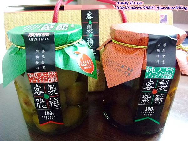 blog 1020411 南投晨軒梅莊餐廳 門市42
