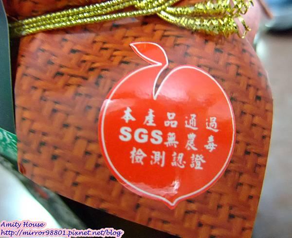 blog 1020411 南投晨軒梅莊餐廳 門市44