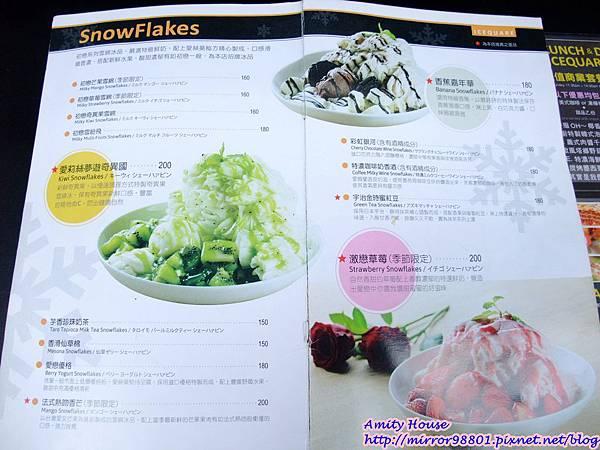 1020428 愛絲葵ICEQUARE Q10雪花冰37