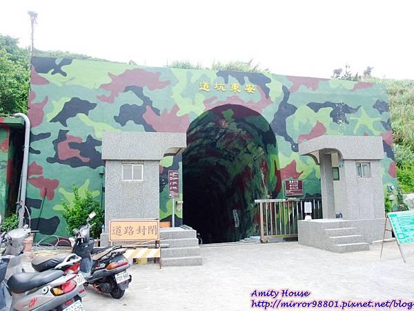 1020502-06東引外島軍旅體驗營179