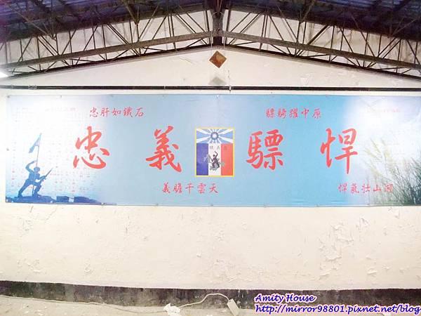 1020502-06東引外島軍旅體驗營192
