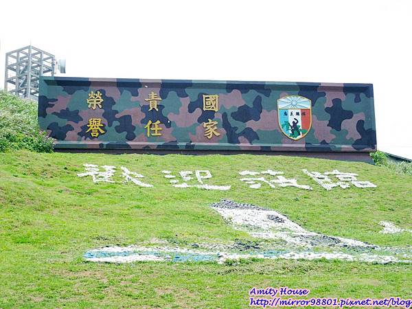 1020502-06東引外島軍旅體驗營216