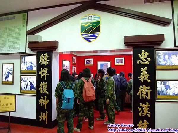 1020502-06東引外島軍旅體驗營339