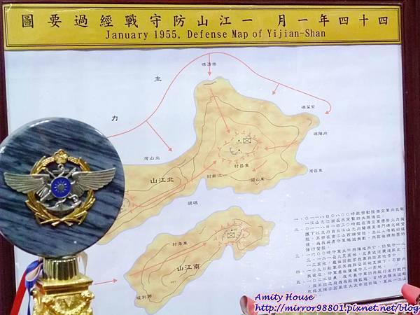 1020502-06東引外島軍旅體驗營347