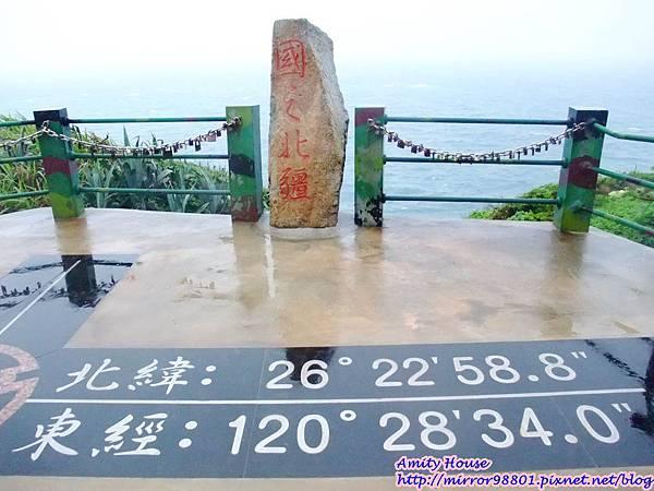1020502-06東引外島軍旅體驗營575