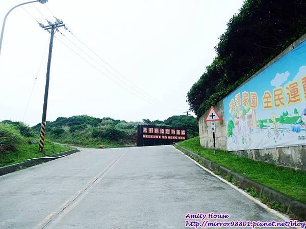 1020502-06東引外島軍旅體驗營650