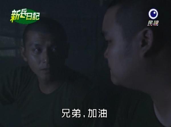 新兵日記第2集 羅剛(唐豐)01.jpg
