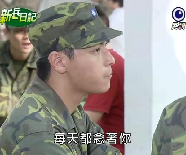 新兵日記第18集 羅剛(唐豐)12.jpg