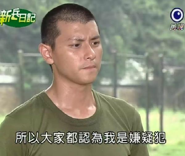 新兵日記第24集 羅剛(唐豐)17.jpg