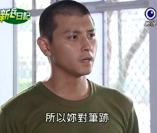 新兵日記第24集 羅剛(唐豐)09.jpg