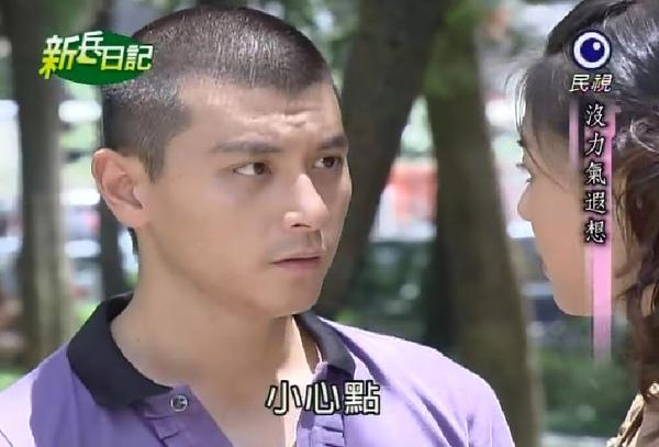 新兵日記第19集 羅剛(唐豐)19.jpg