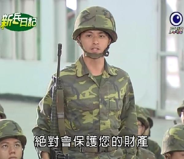 新兵日記第23集 羅剛(唐豐)37.jpg