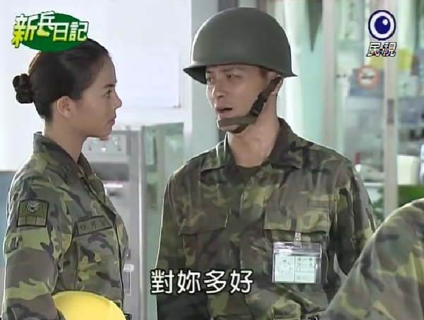 新兵日記第15集 羅剛(唐豐)13.jpg