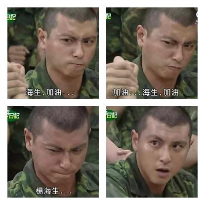 新兵日記第8集 羅剛(唐豐)13.jpg