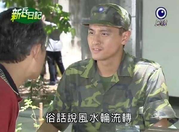新兵日記第18集 羅剛(唐豐)08.jpg