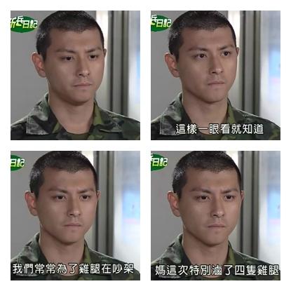 新兵日記第12集 羅剛(唐豐)01.jpg