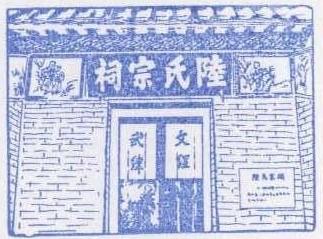 國父紀念館印章01.jpg