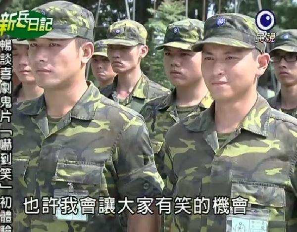 新兵日記第20集 羅剛(唐豐)02.jpg