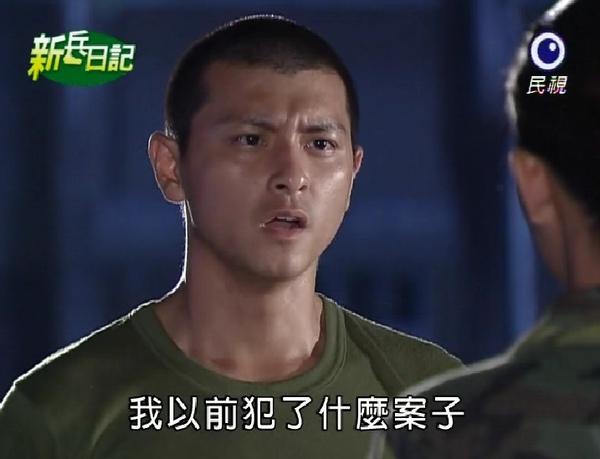 新兵日記第23集 羅剛(唐豐)23.jpg