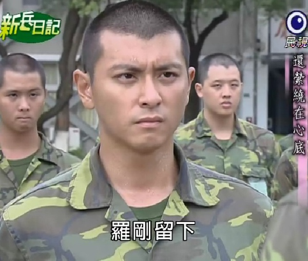 新兵日記第22集 羅剛(唐豐)15.jpg