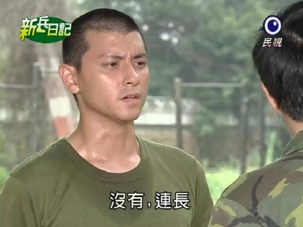 新兵日記第24集 羅剛(唐豐)21.jpg