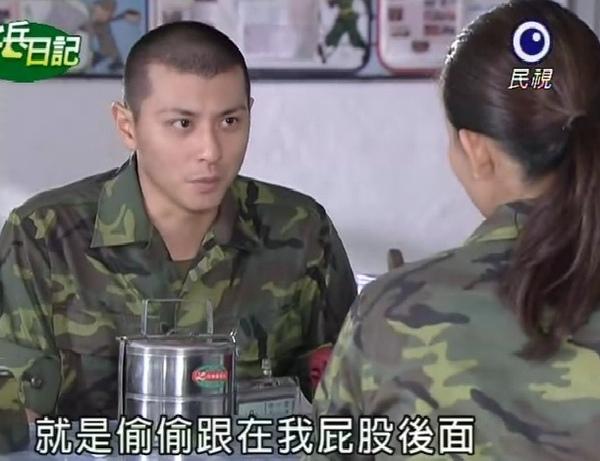 新兵日記第13集 羅剛(唐豐)07.jpg