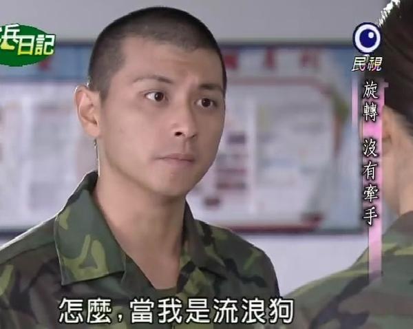 新兵日記第13集 羅剛(唐豐)17.jpg